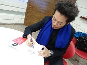 林奇伯為圖書書典藏書籍簽名