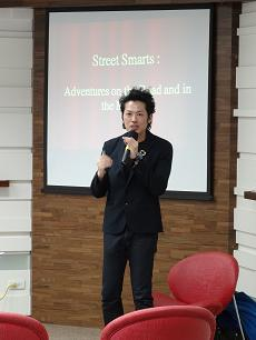 講者介紹street smarts
